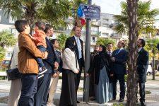 L'esplanade de la mosquée devient la place Ali Berka