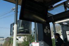 Le téléphérique Meulan – Les Mureaux jugé prioritaire